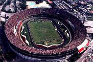 Estádio do Morumbi - Foto 7