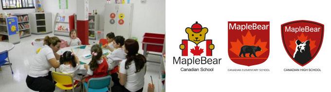 Maple Bear Morumbi