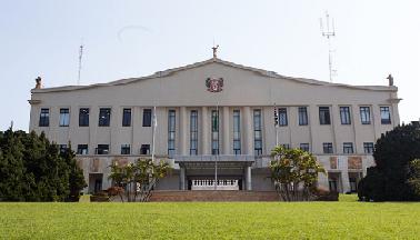 palacio-do-governo